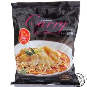 百胜厨 新加坡咖喱拉面