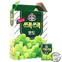 Assi Sacsac Grape