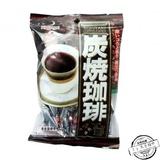 Kasugai春日井炭烧咖啡糖