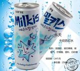 Lotte Milkis Drink
